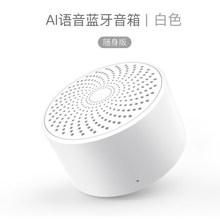 新款小爱音箱ai智能音箱语音对话蓝牙控制蓝牙音响厂家直销