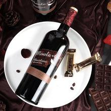 慕拉巧克力酒 紅酒750ml顏值酒 葡萄酒甜型紅酒 女士甜酒婚慶批發
