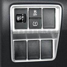 适用于18款新CRV大灯调节装饰框17-19款本田CRV内饰改装专用配件
