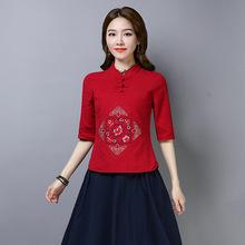 春季新款女装大码民族风中式立领盘扣修身棉麻中袖上衣