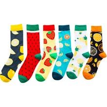 跨境专供19年新款亚马逊wish水果女袜个性中筒长袜潮男袜厂家直销