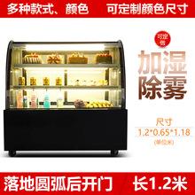 ?#19981;?#34507;糕柜0.9/1.2米前后开门展示柜寿司甜点慕斯直角保鲜冷藏柜