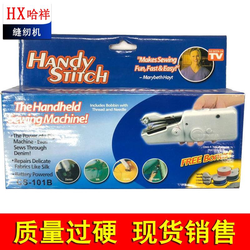 手持便携式缝纫机 handy stitch 多功能迷你电动缝纫机手动缝纫机