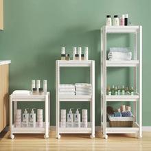 衛生間置物架廁所浴室落地臉盆收納架洗手間多層可移動帶輪小推車