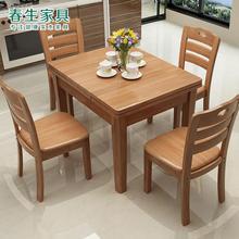 长方形全实木餐桌椅4人折叠现代简约伸缩组合饭桌子6橡胶木可调节