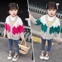 秋季新款女童仿水貂绒开衫毛衣中小童韩版洋气针织外套拼色菱形潮