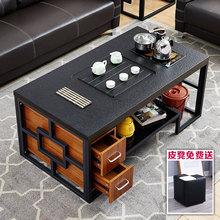 火烧石功夫茶桌简约现代创意不锈钢大理石泡茶台办公茶几带电磁炉