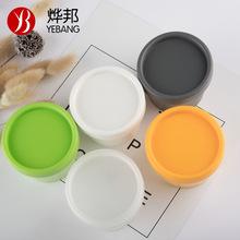 厂家直销 100G 50毫升直桶面膜瓶PP磨砂膏霜 面膜罐 化妆品塑料罐