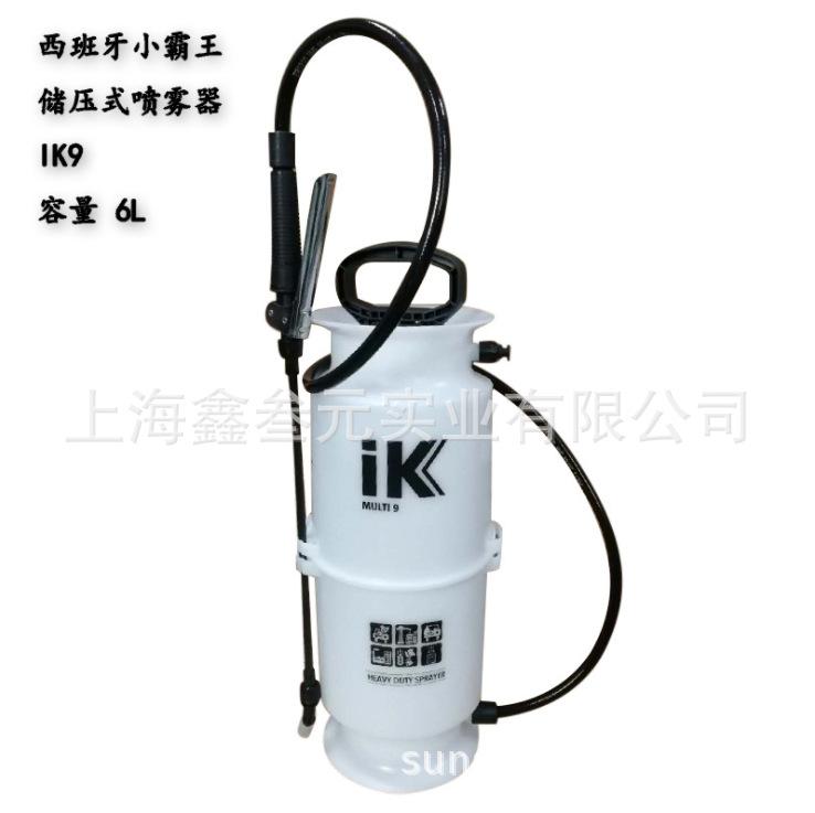 西班牙ik小霸王系列 手壓式噴霧器 IK9 IK6消殺器械殺蚊機