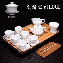 高白瓷功夫茶具套装整套德化白瓷影雕描金茶壶盖碗家用陶瓷杯加碟