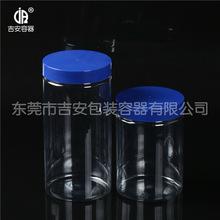 亚博体育app 苹果版1.17L 1.8L 3.8L透明直筒瓶 PET蓝色盖包装罐 价格优惠