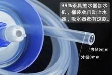 上水茶几吸水管配件吸管茶具像自动抽水管管子加长电水壶饮水机