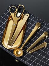 镀金创意摆件家用剪刀封口夹子燕尾夹圆珠笔筒尺子学生文具