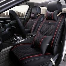 卡通汽车坐垫四季通用座垫大众朗逸现代朗动领动名图专用全包座套