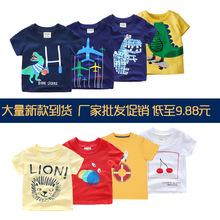 2019新夏季中大小儿童T短袖童t恤纯棉2-7品牌童装 欧美风一件代发