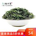 江小茗 2019新茶六安瓜片三级茶叶厂家直供散茶 绿茶批发