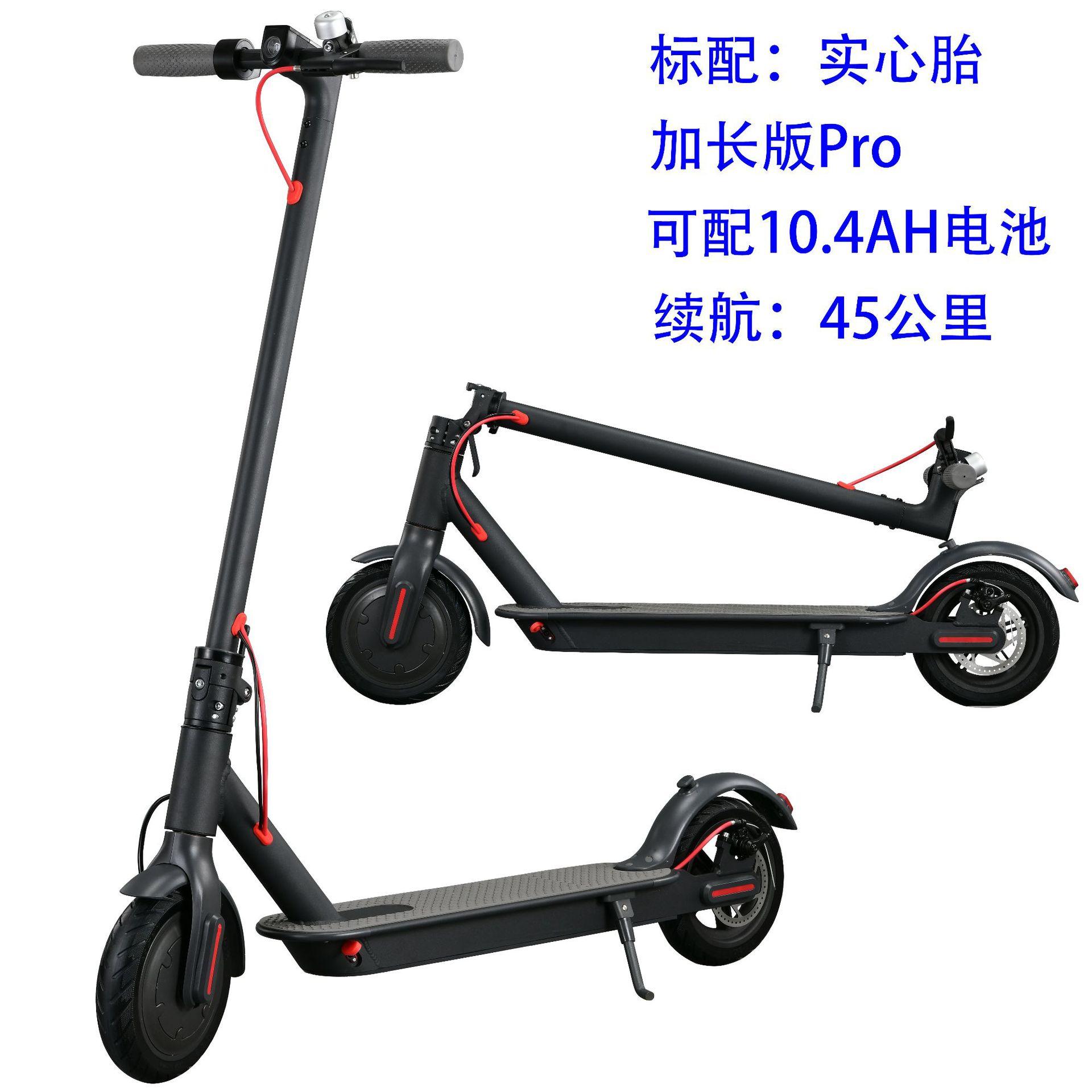 厂家直销小米同款电动滑板车pro m365两轮8.5寸折叠迷你代步车-
