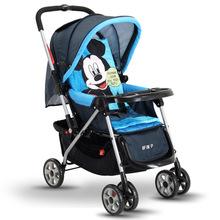 gb婴儿推车可坐可躺新生儿轻便全蓬四季手推车折叠宝宝通用