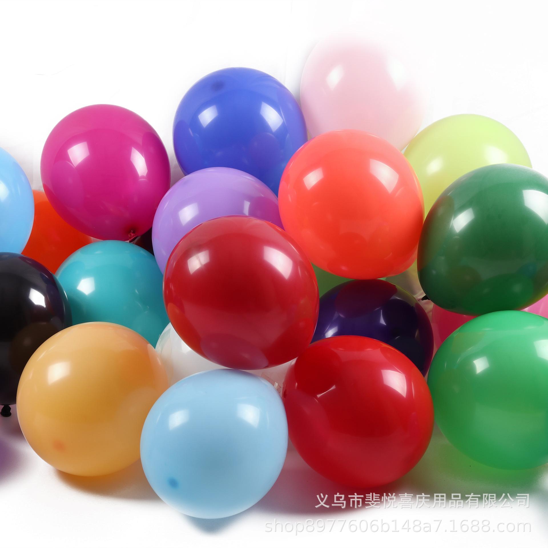 10寸2.2克昊霖亚光加厚仿美乳胶气球 生日派对场景布置婚礼装饰球