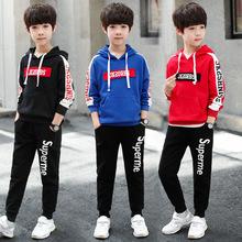 童装男童春装套装2019新款春秋季中大童儿童运动卫衣两件套韩版潮
