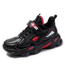 新款超纖皮兒童運動鞋魔術貼防滑耐磨男女童鞋2020輕便舒適童運動