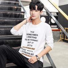T恤男2019春秋季新款韩版长袖打底衫个性字母印花纯棉个性时尚潮