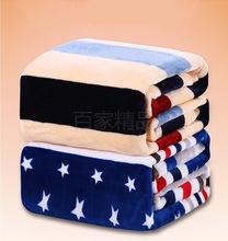 宿舍学生厚的单人床绒绒毛毯加厚午睡单人便携冬季毛绒厚床垫