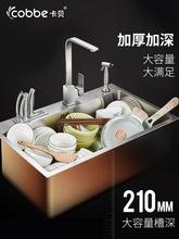 水池洗菜盆大单槽洗碗池304不锈钢加厚手工水槽套餐单盆
