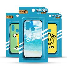 新款OPPORenoZ球纹浮雕手机壳厂家R17卡通软壳tpu丰彩A9彩绘批发