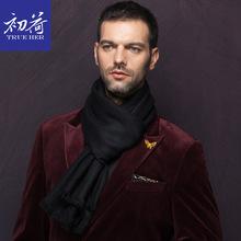 初荷羊绒围巾男冬季商务高档纯色黑长款年轻人围脖生日礼物礼盒装
