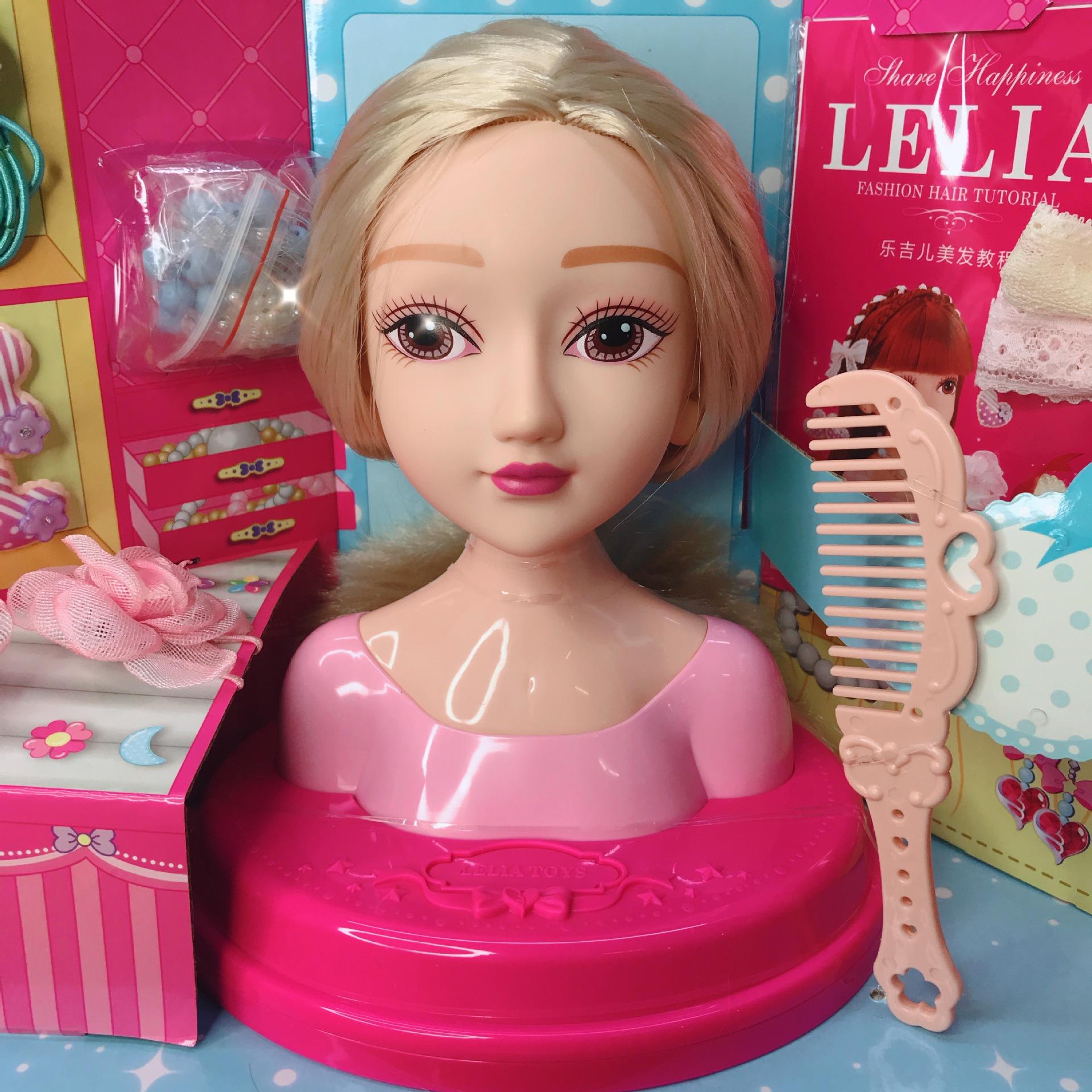 乐吉儿时尚发型师生日礼物洋娃娃送女孩子礼物玩具图片