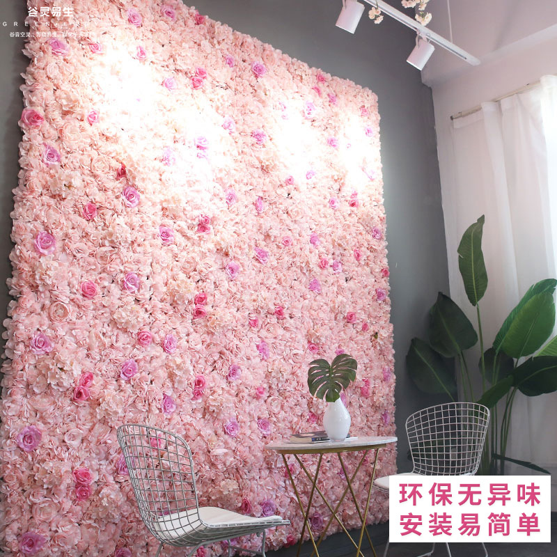 仿真花墙婚庆背景?#22363;?#27249;窗室内装饰玫瑰绣球舞台绢布花排定制