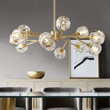 后现代简约分子吊灯led创意复古餐厅灯北欧客厅个性 水晶魔豆灯具