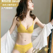 维多利亚么萌一片式小胸罩无痕超薄款内衣套装女无钢圈聚拢文胸夏