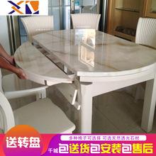 白色大理石餐桌折疊長方形飯桌伸縮圓形小戶型家用現代簡約圓餐桌