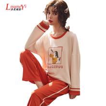 睡衣女长袖春秋季韩版可爱家居服甜美可外穿舒?#24066;?#38386;少女两件套装
