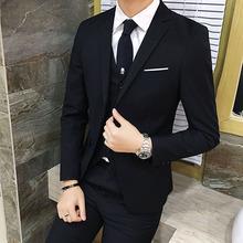 商务职业正装西服套装男士三件套小西装韩版修身伴郎新郎结婚礼服
