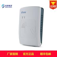 华视电子 二三代身份证阅读器 身份证读卡器识别器CVR-100D 串口
