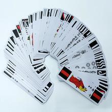 125张塑料盒易胜博网页版牌 川牌长牌纸牌批发 休闲运动塑料人物桌游牌