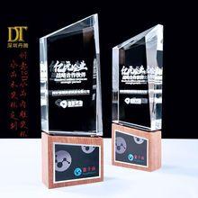 實木水晶獎杯定制創意刻字加盟代理授權牌年會員工紀念品制作