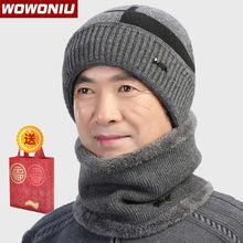 中老年人帽子男冬季针织毛线老人帽老头爷爷帽加厚护耳保暖爸爸帽