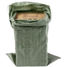 厂家直销塑料蛇皮袋 包装快递打包编织袋小麦麸皮塑料麻袋