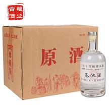 古井镇白酒  压池酒 500ml  42/52度  原浆酒 原酒 纯粮酒