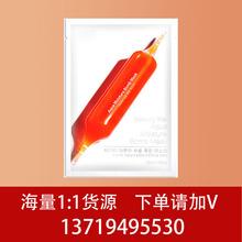 韩国血橙面膜补水保湿美白紧致修复小红针30片装官网防伪一件代发