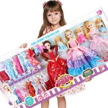 巴比娃娃换装套装依甜芭比娃娃婚纱公主儿童过家家女孩洋娃娃玩具