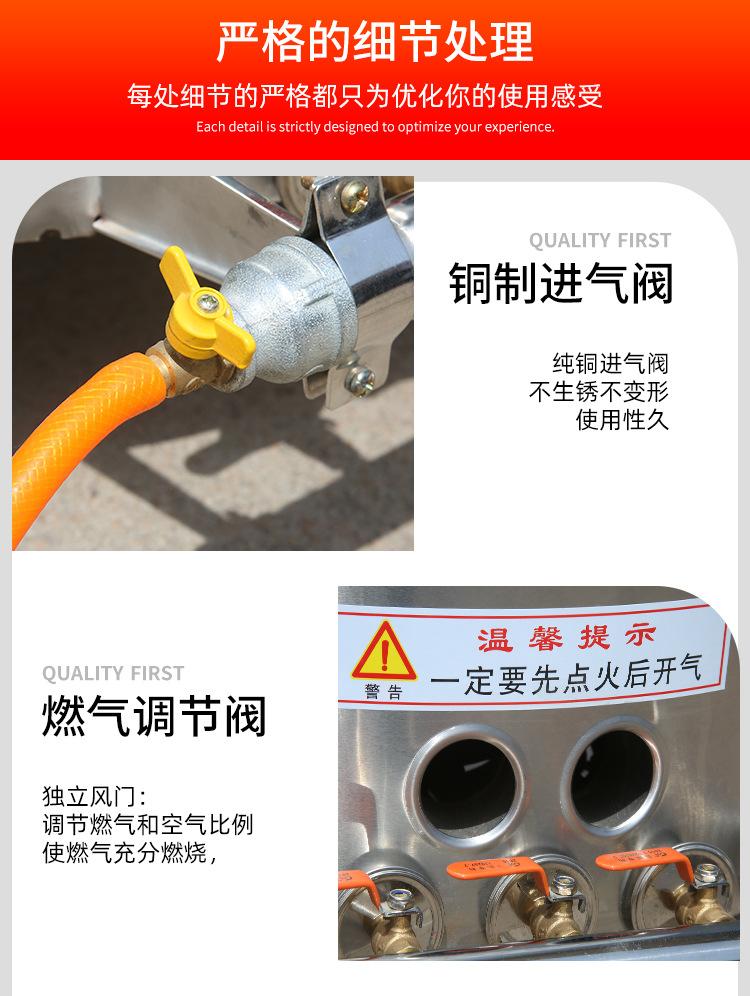 雪松煮面炉 商用燃气电热汤粥桶汤面炉 麻辣烫锅煤气保温下面机
