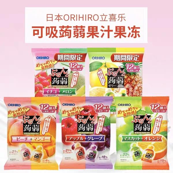日本進口零食orihir喜樂蒟蒻果汁果凍水果味可吸雙拼裝 240g/袋