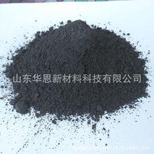 碳化硼粉 碳化硼微粉 蓝宝石研磨用W5碳化硼微粉 碳化硼