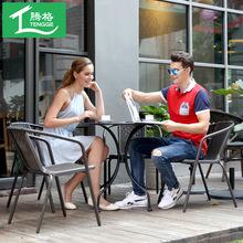 户外桌椅三五件套露天铁艺咖啡?#28393;?#20241;闲阳台藤椅庭院室外桌椅组合
