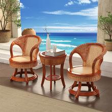 廠家直銷藤木轉椅海南休閑藤椅藤編桌椅三件套咖啡廳陽臺真藤家具